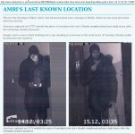 Amri-on-CCTV(rbb).jpg